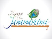 Abstrakcjonistyczny artystyczny janamashtmi tło Obraz Royalty Free