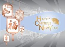 Abstrakcjonistyczny chiński nowy rok Znaczenie jest Szczęsliwy i Szczęśliwy royalty ilustracja