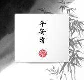 Abstrakcjonistyczny czarny atramentu obmycia obraz w Wschodnio-azjatycki stylu z miejscem dla twój teksta Grunge tekstura Tradycy Zdjęcia Stock
