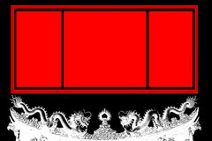 Abstrakcjonistyczny czarny i biały dwa smoka royalty ilustracja