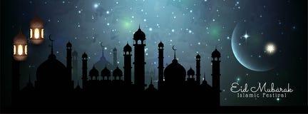 Abstrakcjonistyczny Eid Mubarak sztandaru pi?kny projekt royalty ilustracja