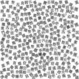 abstrakcjonistyczny japończyk pisze list gazetę s Obraz Royalty Free