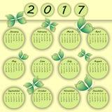 Abstrakcjonistyczny kolorowy 3d papieru motyla kalendarz 2017 rok Obraz Royalty Free