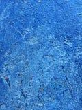 Abstrakcjonistyczny kolorowy tło dla ilustracyjnego projekta Fotografia Royalty Free