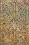 Abstrakcjonistyczny moorish tło - mudejar brama Obraz Stock