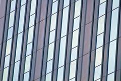 Abstrakcjonistyczny nowożytny budynek Fotografia Royalty Free
