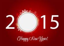 Abstrakcjonistyczny piękno 2015 nowy rok tło wektor Zdjęcie Royalty Free