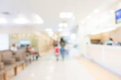 Abstrakcjonistyczny plama szpital obraz royalty free