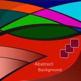 Abstrakcjonistyczny tło. Obraz Stock