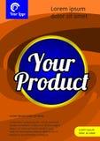 Abstrakcjonistyczny tło dla produkt pokrywy Fotografia Stock