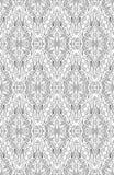 Abstrakcjonistyczny wektoru wzór Obrazy Stock