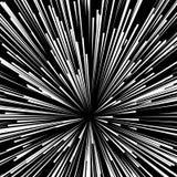 Abstrakcjonistyczny wybuch, wybuch, promienie, promienie, błysk, błyskotliwość, fajerwerk ilustracja wektor