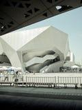 Abstrakt arkitekturbyggnadsexpo Tyskland Royaltyfri Bild