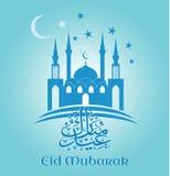 Abstrakt bakgrund för islam stock illustrationer