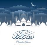 Abstrakt bakgrund för ramadan kareem vektor illustrationer