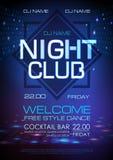 abstrakt bakgrundsdisko Affisch för nattklubb för neontecken vektor illustrationer