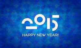 Abstrakt baner 2015 Minimalistic för lyckligt nytt år Royaltyfri Bild