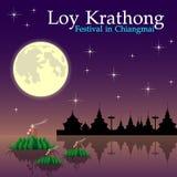 Abstrakt begrepp av den Loy-Krathong festivalen Arkivfoton
