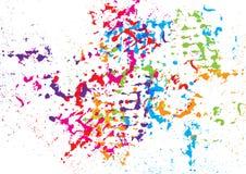 Abstrakt begrepp plaskar färgbakgrund illustration D Royaltyfri Fotografi
