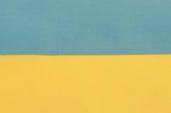 Abstrakt bild av ett fragment av en flagga av Ukraina Royaltyfria Foton