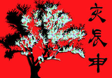 Abstrakt bonsaiträd med symboler för kinesiskt tecken på en vibrerande röd bakgrund Royaltyfri Bild