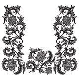 abstrakt dekorativ vektor för blommaillustrationprydnad vektor illustrationer