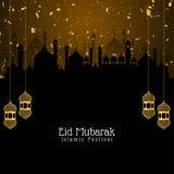 Abstrakt Eid Mubarak elegant islamisk bakgrund royaltyfri illustrationer