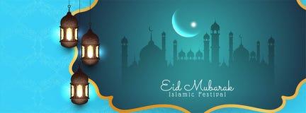 Abstrakt Eid Mubarak religiös banerdesign vektor illustrationer