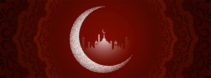 Abstrakt Eid Mubarak religi?s banerdesign vektor illustrationer
