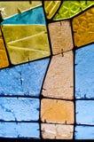 Abstrakt geometrisk färgrik bakgrund Mångfärgad målat glass Dekorativt fönster av olika kulöra rektanglar Royaltyfri Fotografi
