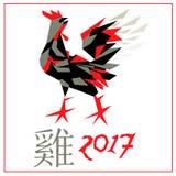 Abstrakt geometrisk hane Den röda tuppen är symbolet 2017 Royaltyfria Bilder