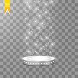 Abstrakt glänsande podiumbakgrund med strålkastare Vit blänka plats Du segrar lyx, framgång och skattdesign royaltyfri illustrationer