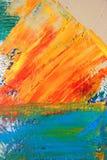 abstrakt jako tło Zdjęcie Royalty Free