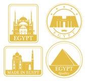Abstrakt Kairo royaltyfri illustrationer