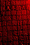 Abstrakt kinesisk bakgrund Royaltyfria Foton