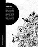 abstrakt kortvektor Fotografering för Bildbyråer