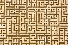 Abstrakt labyrint av stenen Royaltyfri Foto