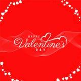 Abstrakt lycklig valentin h?rlig bakgrund f?r dag royaltyfri illustrationer