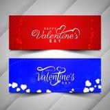 Abstrakt lycklig valentin upps?ttning f?r dagbaner royaltyfri illustrationer