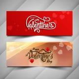 Abstrakt lycklig valentin upps?ttning f?r dagbaner vektor illustrationer