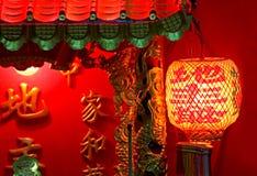 Abstrakt röd lykta symbol av den kinesiska festivalen Arkivfoto