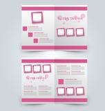 Abstrakt reklambladdesignbakgrund Bi-veck broschyrmall royaltyfri illustrationer