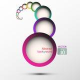 Abstrakt spiral för designbakgrundsbeståndsdel Royaltyfria Foton