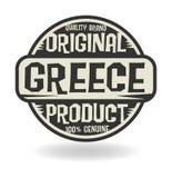 Abstrakt stämpel med den original- produkten för text av Grekland stock illustrationer