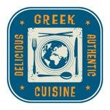 Abstrakt stämpel med insen för autentisk grekisk kokkonst för text den skriftliga stock illustrationer