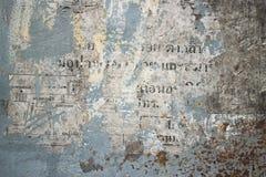 Abstrakt textur: Fläckigt som skrapas av legitimationshandlingar med rost på en vägg Arkivbild