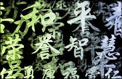 abstrakt zen för grunge för blå green för bakgrund vektor illustrationer
