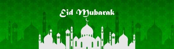 Abstrakta h?lsningbaner f?r muselman Islamisk illustration p? solnedg?ngen Calligraphic arab Eid Mubarak i ?vers?ttning royaltyfri illustrationer