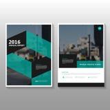 Abstrakta Zielonego Wektorowego sprawozdania rocznego ulotki broszurki ulotki szablonu plakatowy projekt, książkowej pokrywy ukła Fotografia Royalty Free