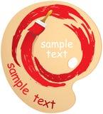 Abstrakte Anschläge von roten Farben in einem Kreis und von Bürsten auf einem Holz vektor abbildung